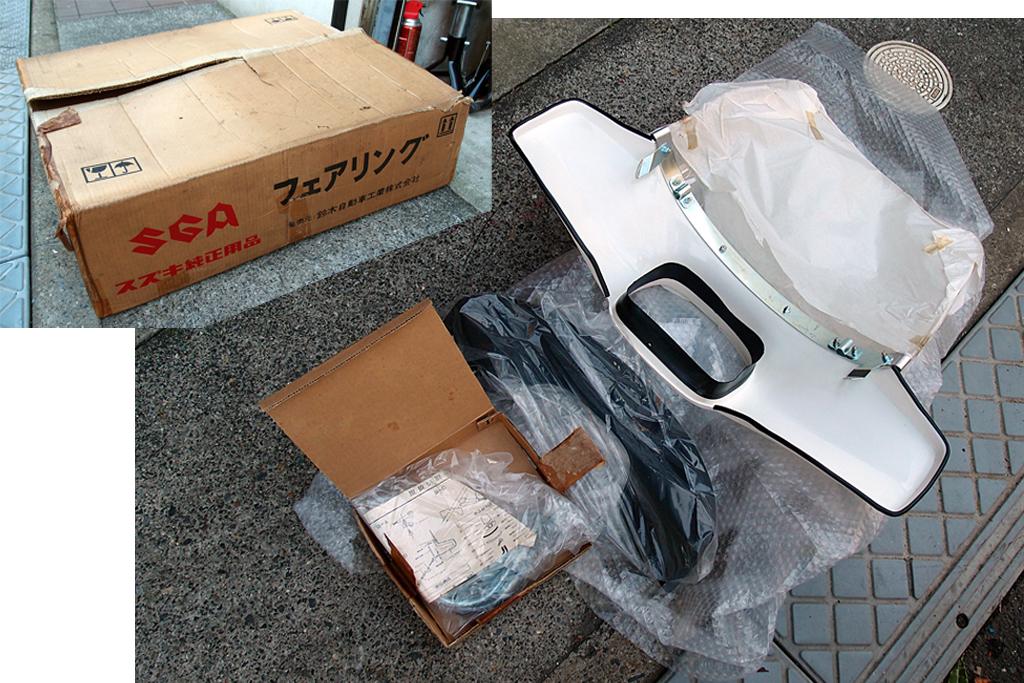 元箱入りで届いたジェンマ125専用純正フェアリング