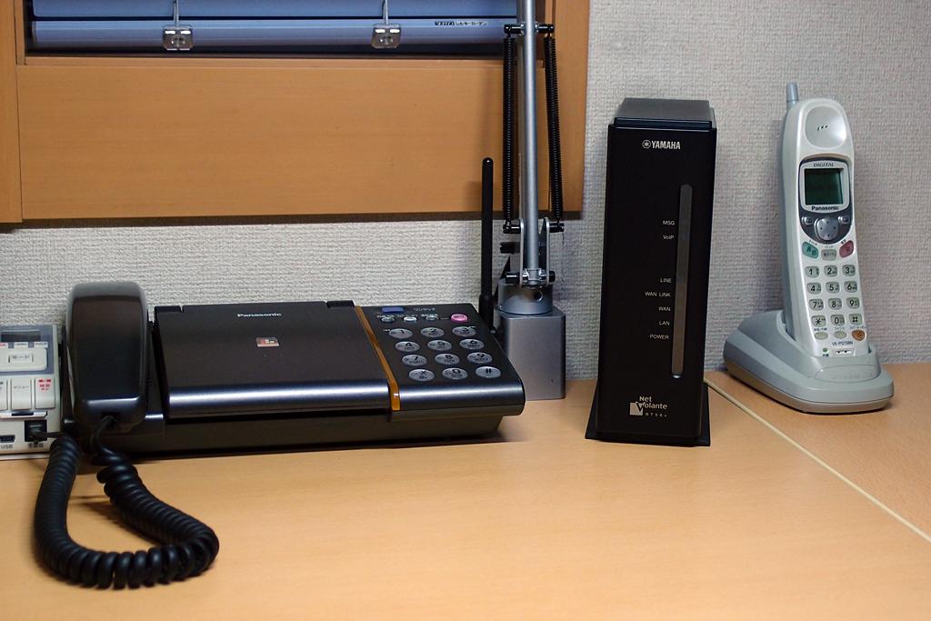 Panasonic VE-PVC012LとVE-PVC77Lの子機VE-PS108N、RT56V