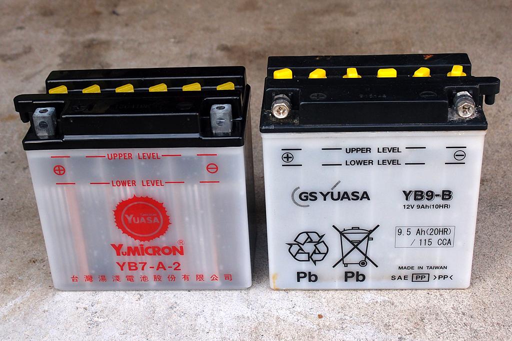 台湾ユアサ「YB7-A-2」とジーエス・ユアサ「YB9-B」