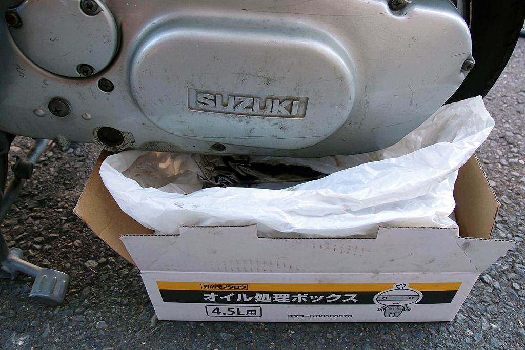 ジェンマならオイル交換4回分利用できる廃油ボックス