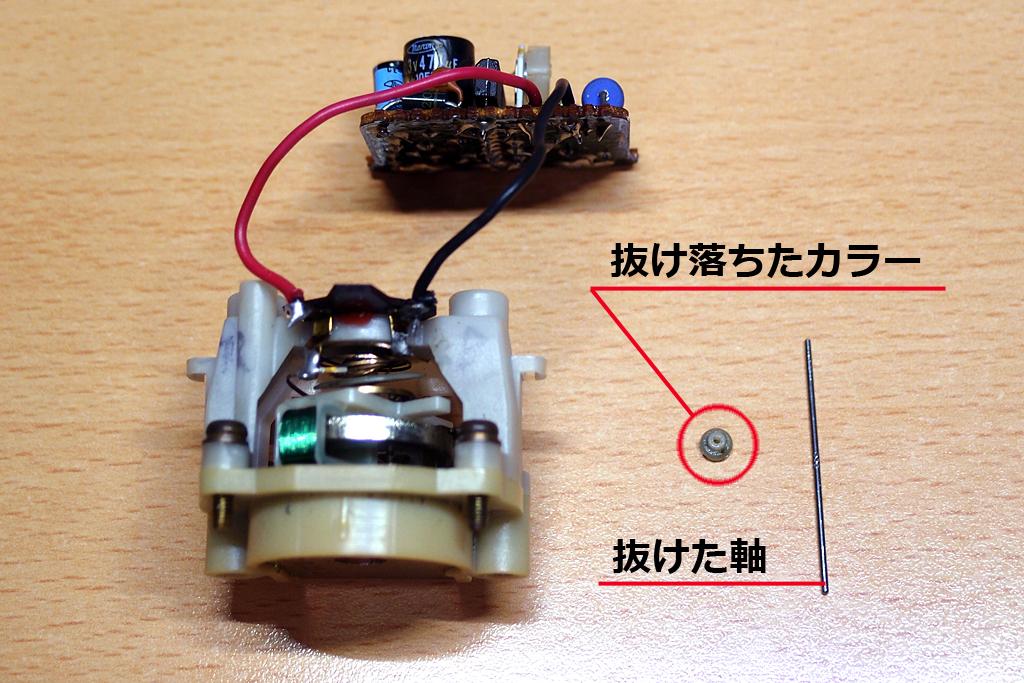 軸の抜けたVT250FC用タコメーターユニット