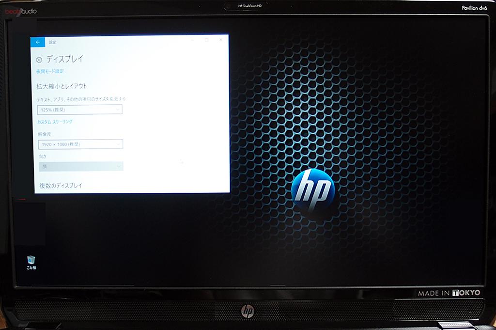 画面表示の直ったフルHD解像度IPS液晶パネル