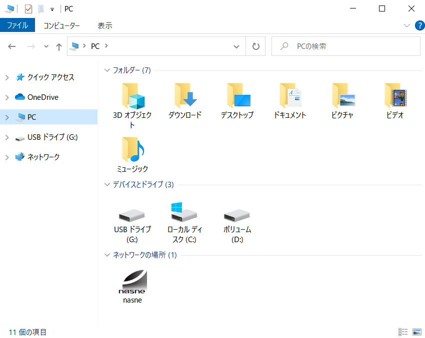 ワンボリュームとして認識したアダプター内HDD