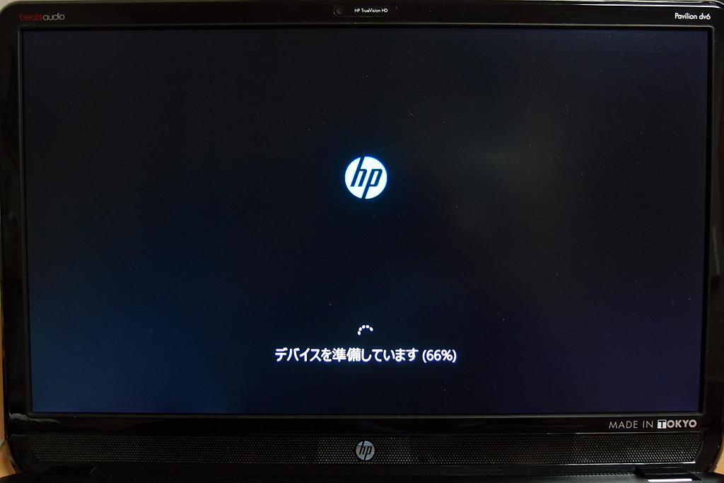 アダプター内HDDから起動可能