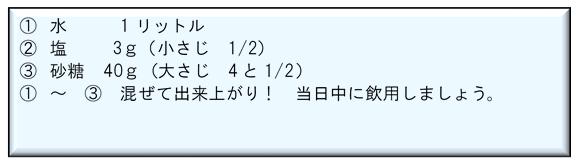 f:id:luanatsu:20210719141200p:plain