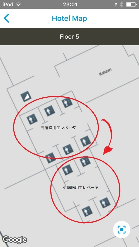 f:id:lucamileagelife:20170822020156j:plain