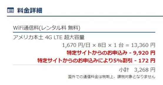 f:id:lucamileagelife:20181106121006j:plain