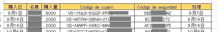 f:id:lucamileagelife:20190127225958j:plain