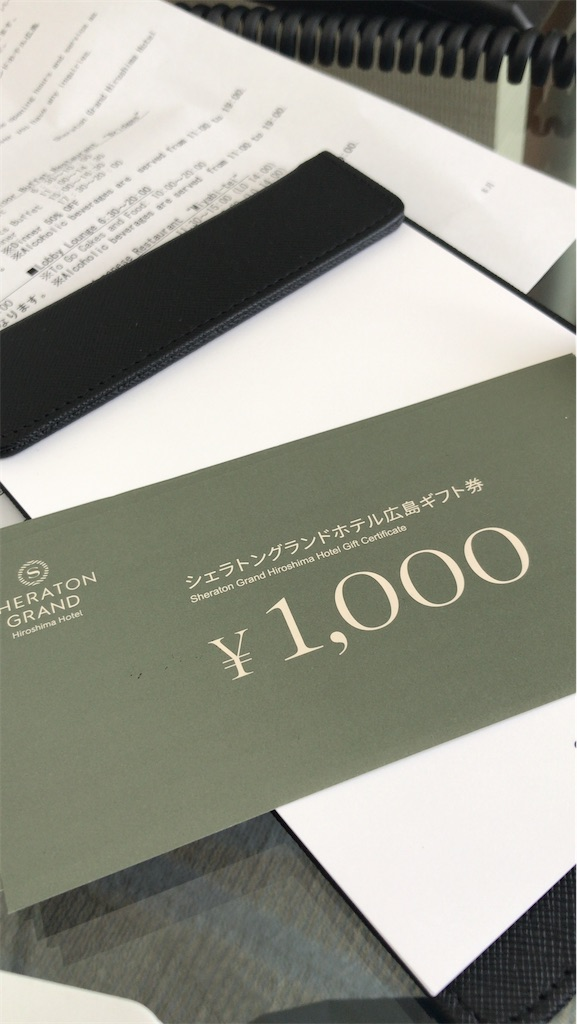 f:id:lucamileagelife:20210824052638j:plain