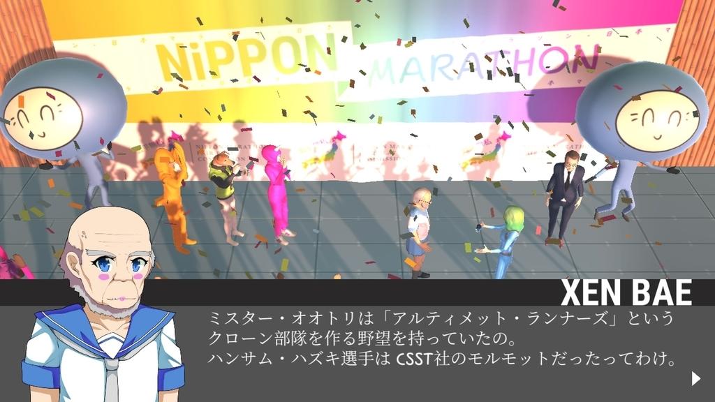 f:id:lucamoongames:20190113151457j:plain