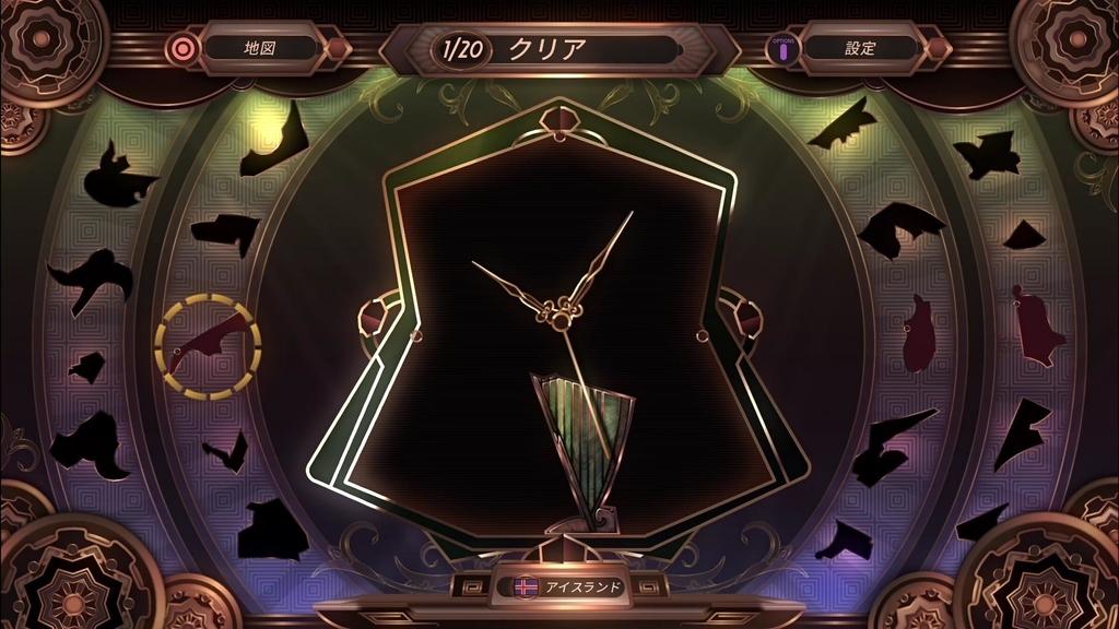 f:id:lucamoongames:20190312215129j:plain