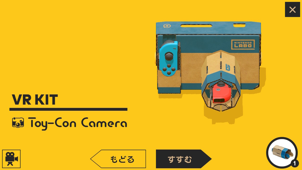 f:id:lucamoongames:20190430230844j:plain