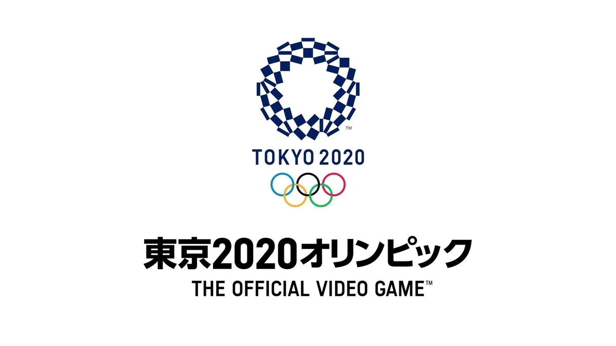 f:id:lucamoongames:20190814215902j:plain