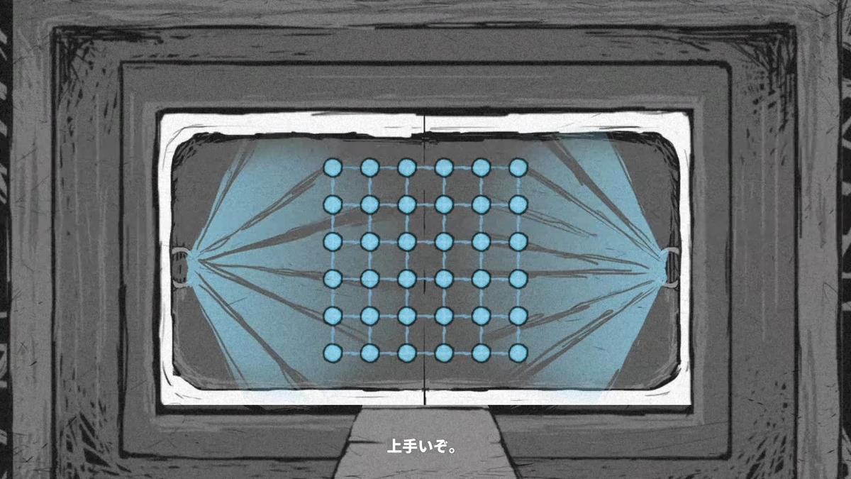 f:id:lucamoongames:20190917204824j:plain