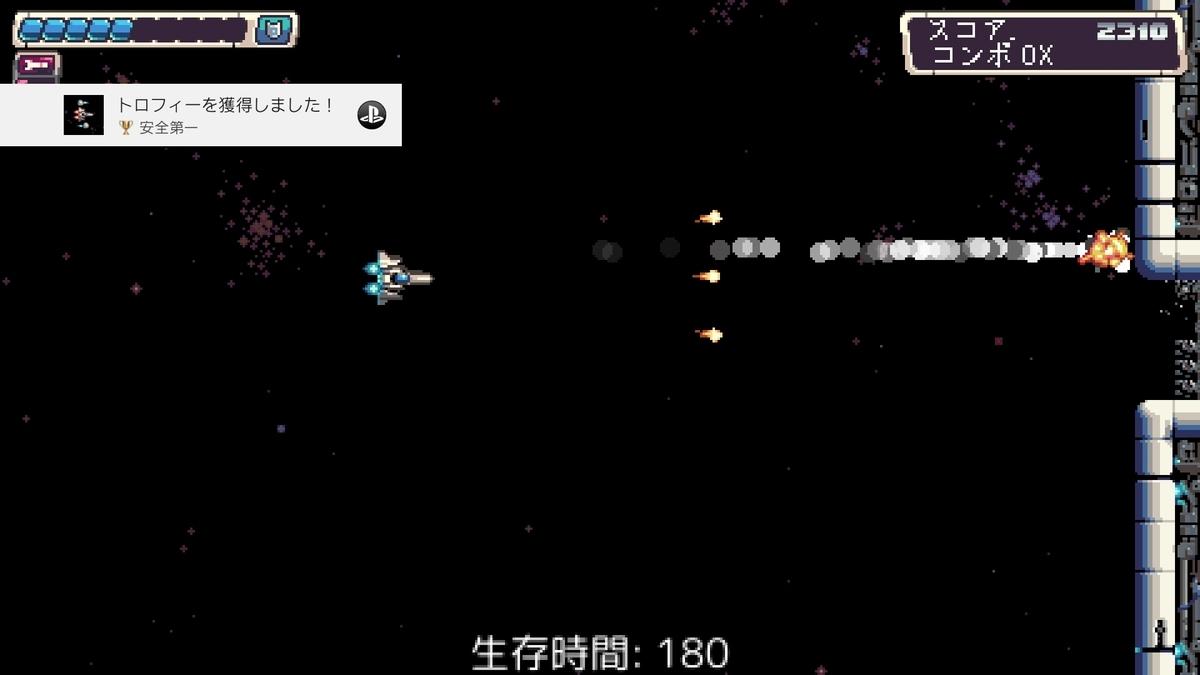 f:id:lucamoongames:20191209223612j:plain