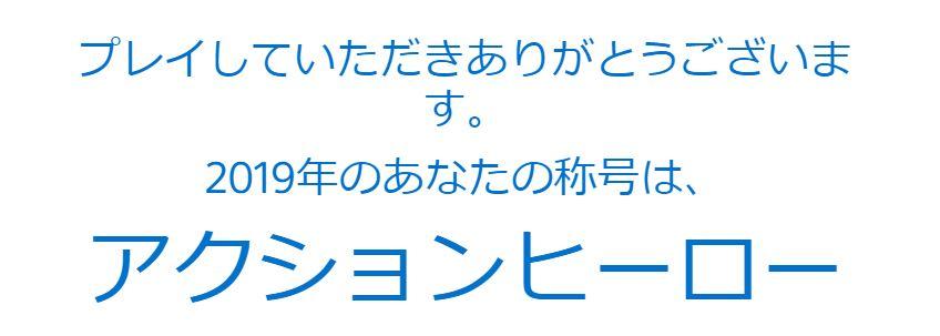 f:id:lucamoongames:20200115201149j:plain