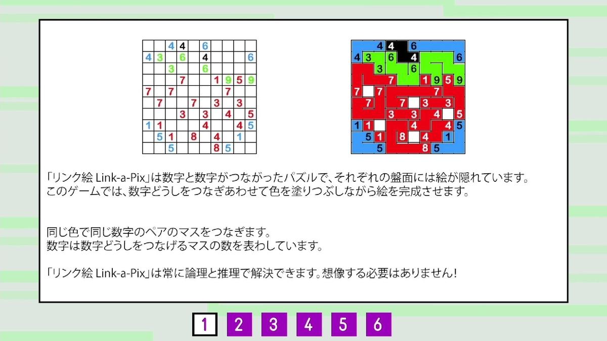 f:id:lucamoongames:20200218213351j:plain