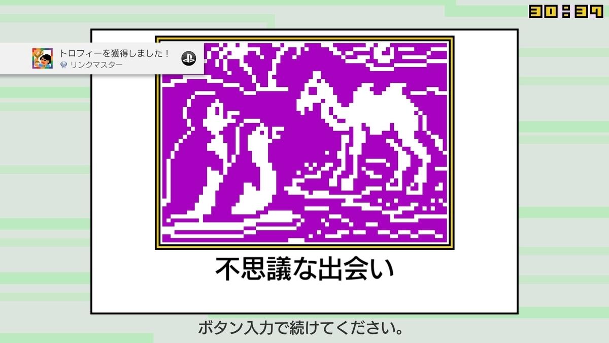 f:id:lucamoongames:20200218222609j:plain