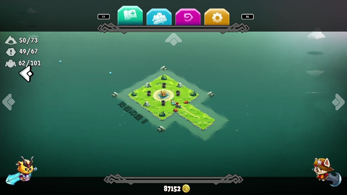 f:id:lucamoongames:20200304214741j:plain