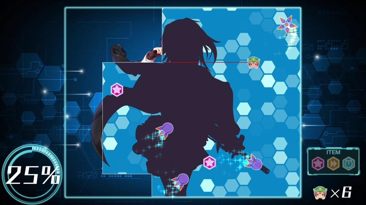 f:id:lucamoongames:20210316215050j:plain
