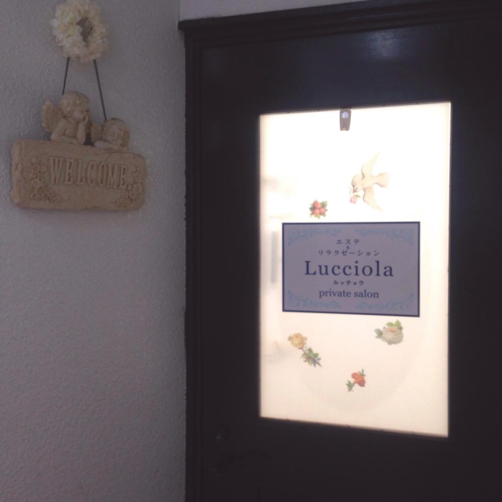 f:id:lucciora-salon:20160906124142j:plain