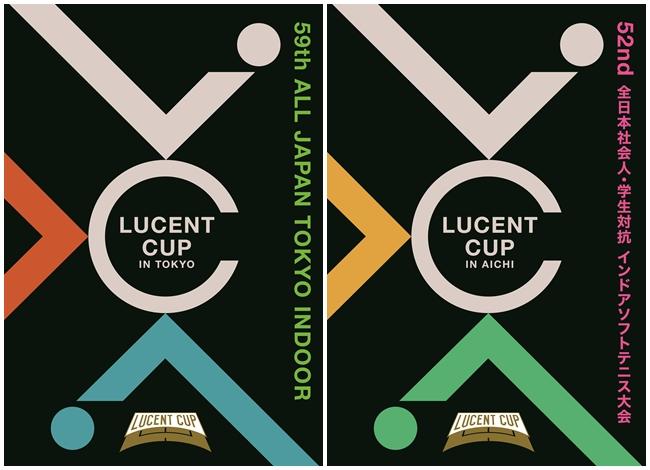 f:id:lucent-corp:20181025171112j:plain