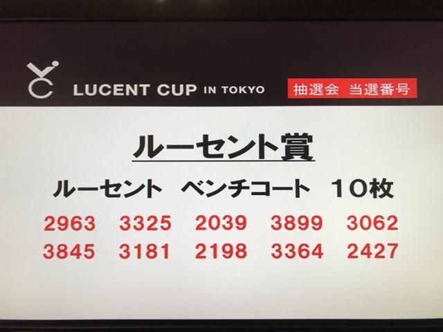 f:id:lucent-corp:20200129102010j:plain