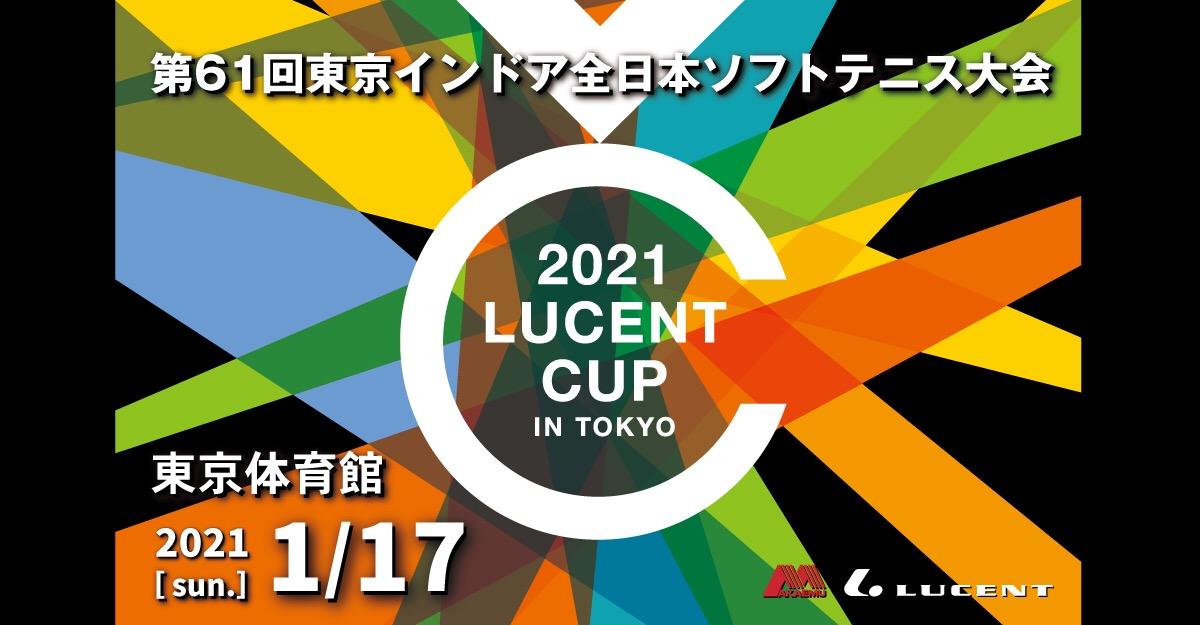 f:id:lucent-corp:20200930225903j:plain
