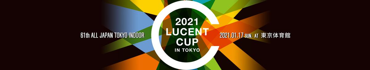 f:id:lucent-corp:20201014180242p:plain