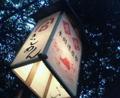 熱田神宮(0910170611)