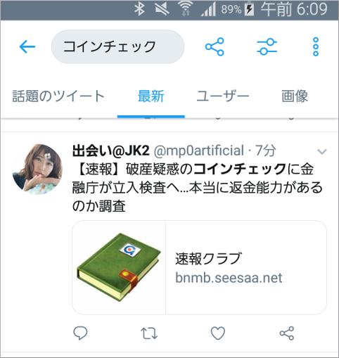 f:id:luckroad:20180508061634p:plain