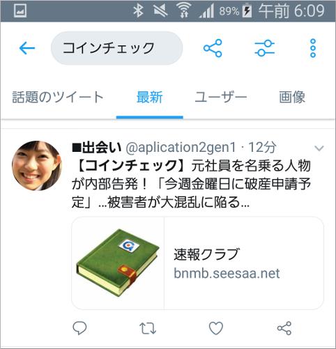 f:id:luckroad:20180508061648p:plain