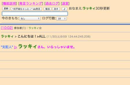 f:id:lucky:20131130093527j:image