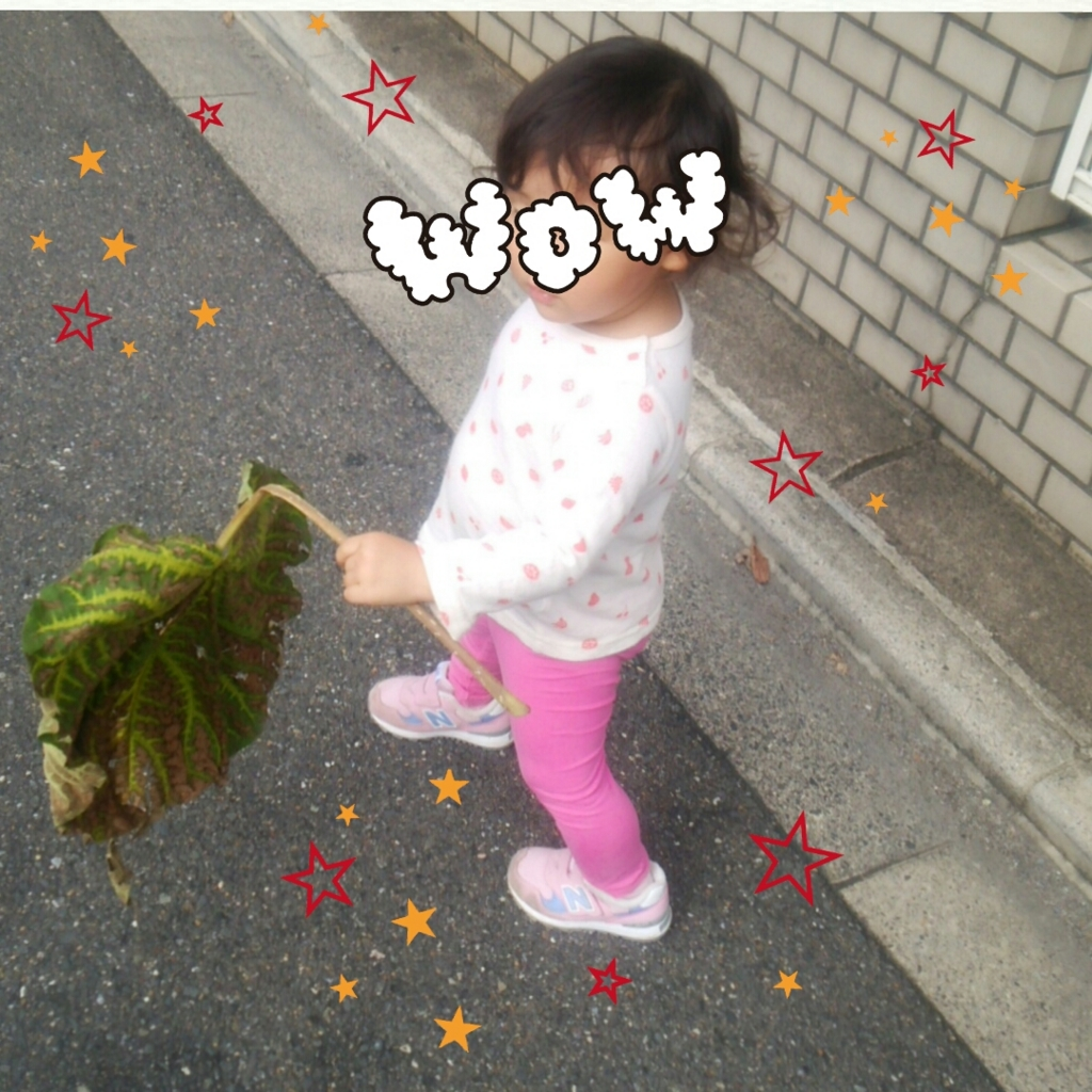 f:id:luckygirl15:20160930175759j:plain
