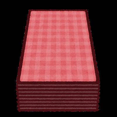 f:id:luclfer2991:20210515212328p:plain