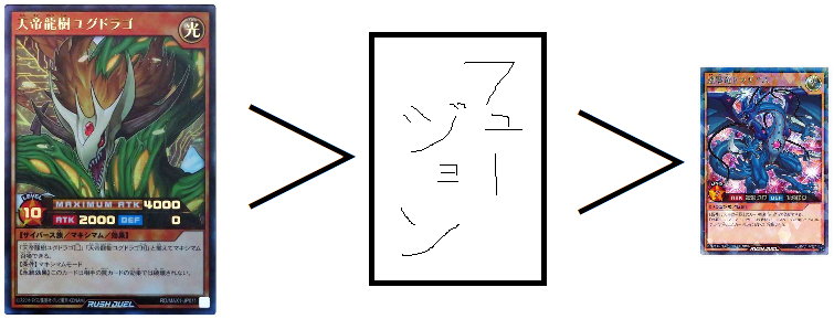 f:id:luclfer2991:20210908230833p:plain