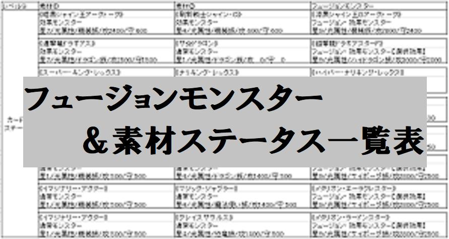 f:id:luclfer2991:20210915101358p:plain
