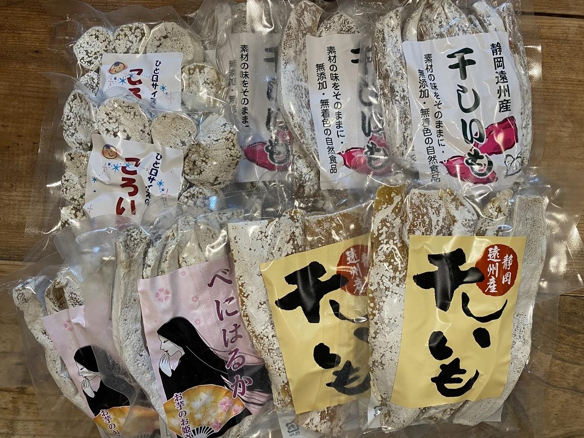静岡県産の干し芋