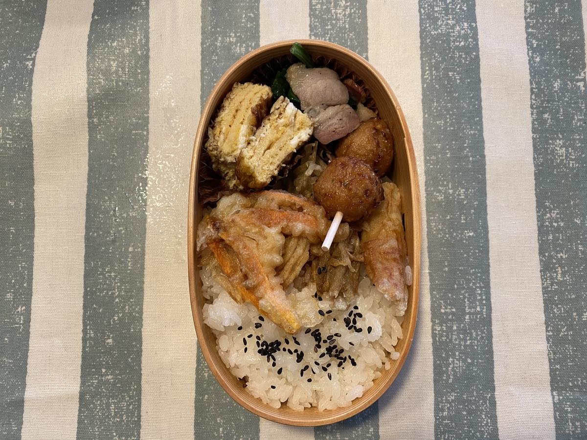 20210217天ぷら弁当