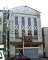 函館 十字街に在る古い商家