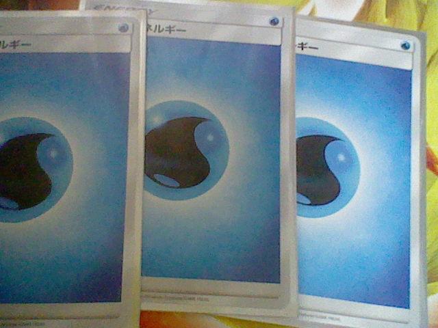 f:id:luigi-198:20200104203758j:plain
