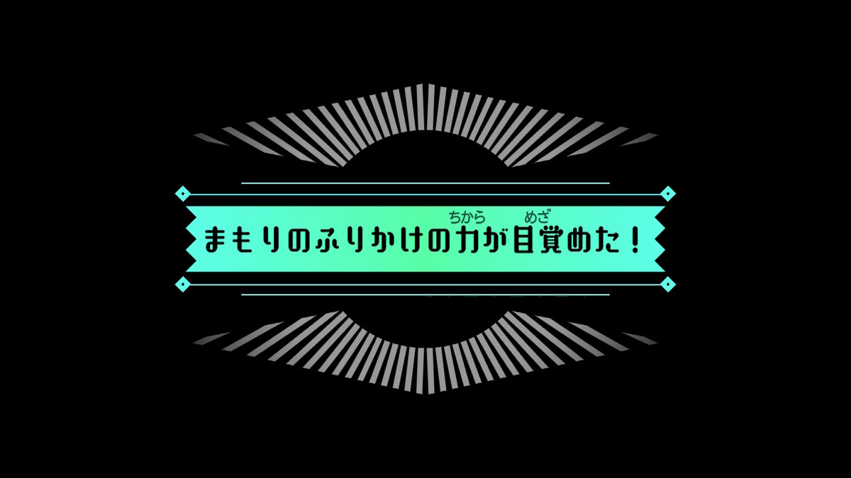 f:id:luigi-198:20210614225614j:plain