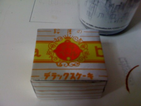 20110330213532