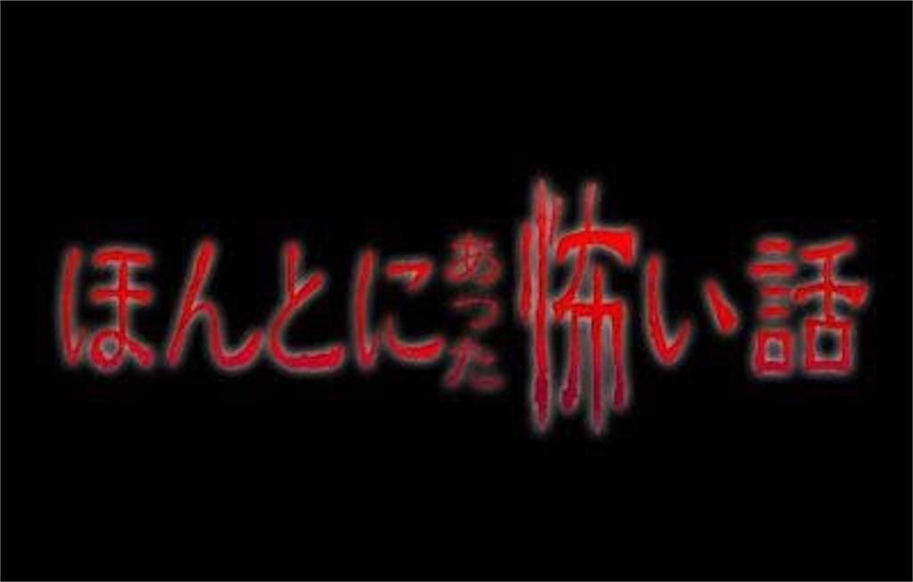 f:id:lululu5678:20200517061938j:image