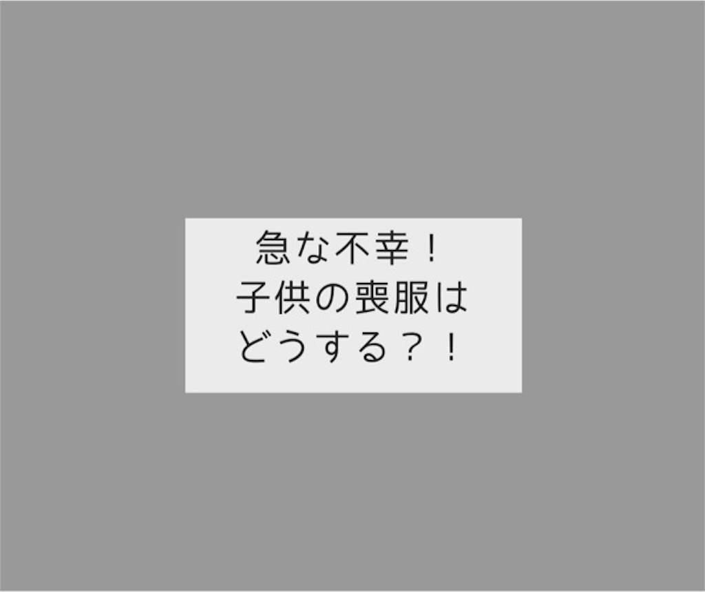 f:id:luluuu:20190120001712j:image
