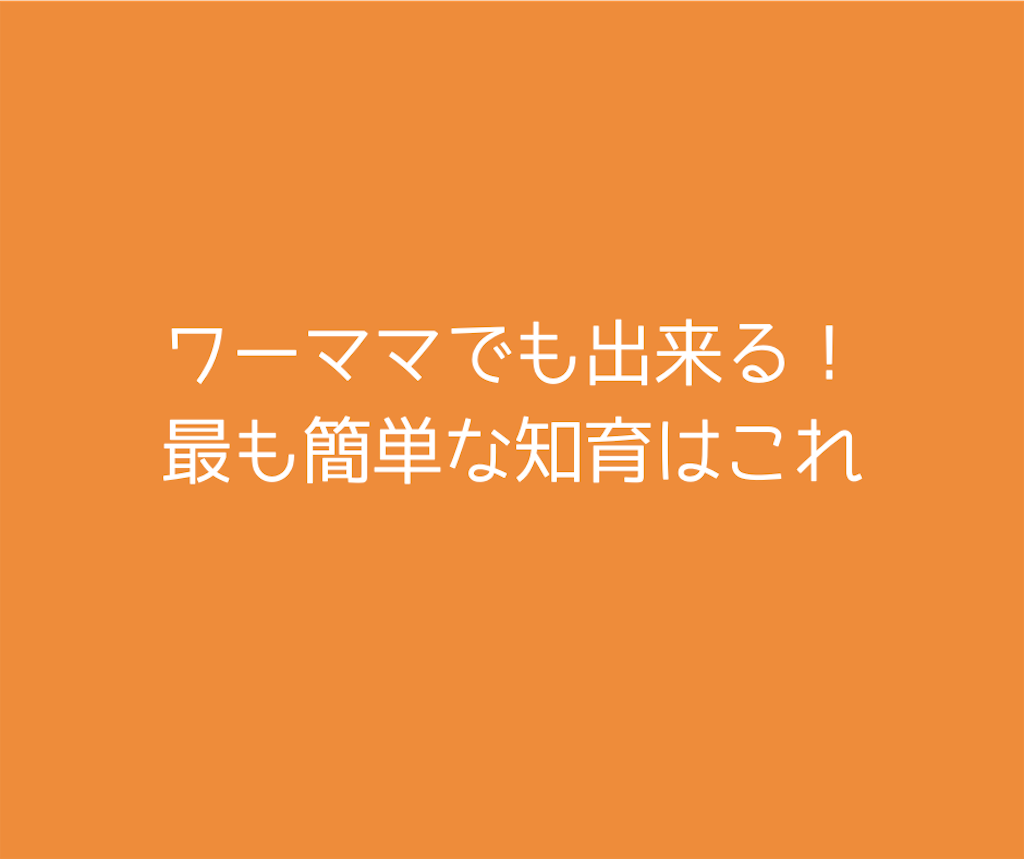 f:id:luluuu:20190216231744p:image