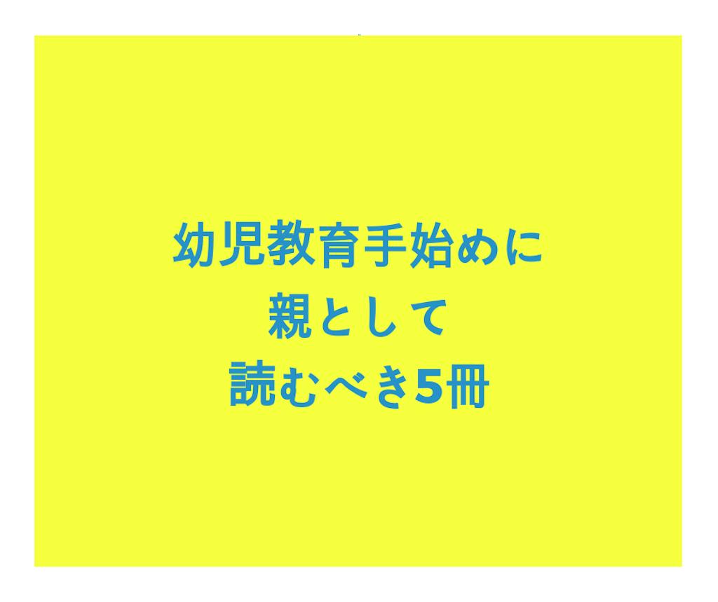 f:id:luluuu:20190226075227p:image
