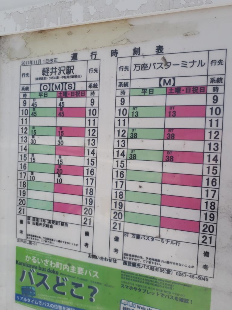 f:id:luna-an-jp:20180404154430j:plain