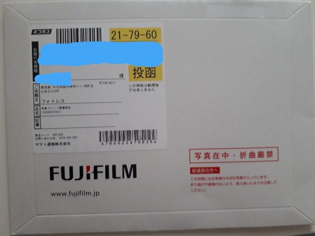 f:id:luna-an-jp:20181004145817j:image