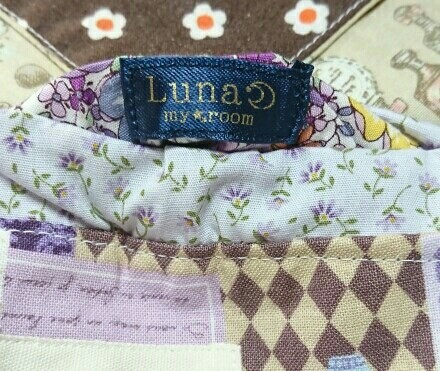 f:id:luna-my-room:20171116134317j:image